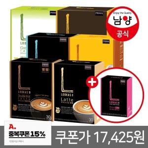 (쿠폰가17425원)루카스나인 라떼6종60T+증정/커피믹스