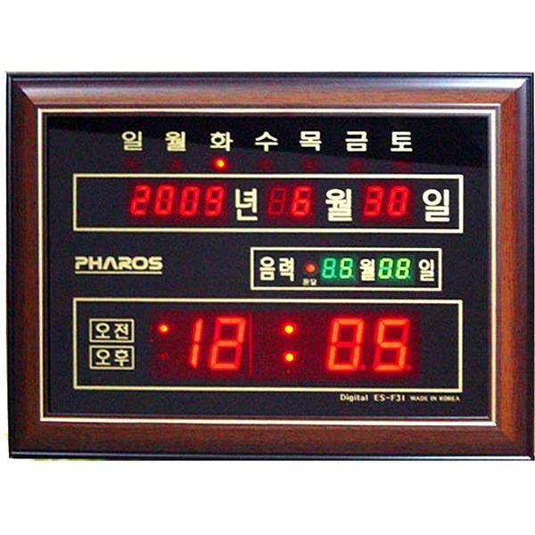 디지털벽시계/LED 전자벽시계/무소음 벽걸이시계/F31