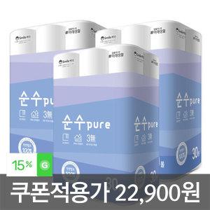 순수PURE 천연펄프 25m30롤 x3팩/휴지/화장지 - 상품 이미지