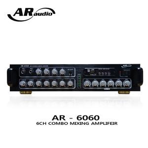 AR-6060 최대츨력 600W USB  뮤트기능 6채널