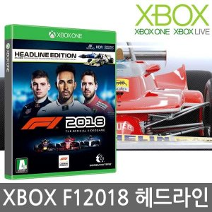 XBOXONE F1 2018 헤드라인에디션 -(초회특전 2종 DLC)