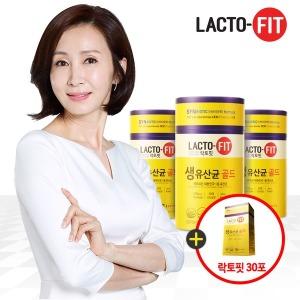 락토핏 생 유산균골드 3통+30포 추가증정+쿠폰