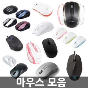 오피스네오/마우스 모음/무선마우스/광마우스/게이밍