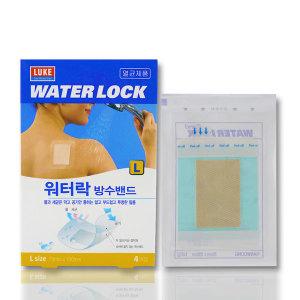 워터락 방수밴드 아쿠아밴드 대일밴드 L 4매 1개