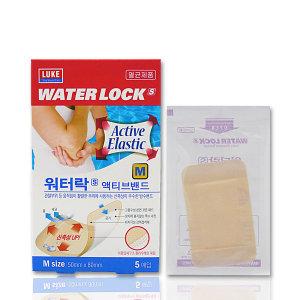 워터락S 액티브밴드 방수밴드 대일밴드 M 5매 1개