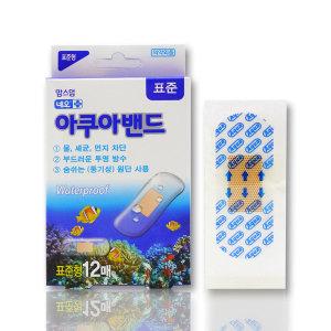 네오 아쿠아밴드 방수밴드 대일밴드 표준형 12매 1개