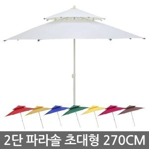 정원/카페테이블/캠핑 팔각고정식파라솔특대 아이보리