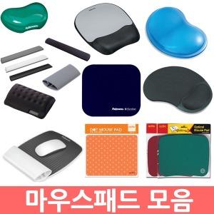 엔츠몰/마우스패드 모음/손목받침대/향균마우스패드