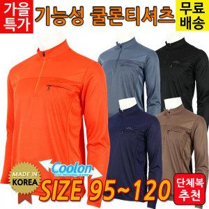 WD사각 쿨론 티셔츠 봄 여름 가을 남성 등산티 등산복