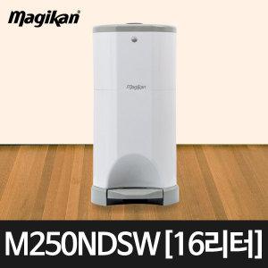 쓱 매직캔휴지통 16리터 원형250NDSW(화이트)
