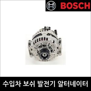 BMW 3 E46 수입차 발전기 알터네이터 제너레이터