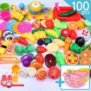 대형바구니+피크닉세트  대형바구니 + 야채 과일자르기 + 소꿉놀이 세트 (총100종)