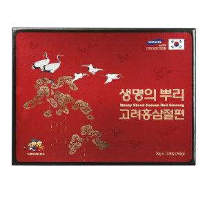 한국고려인삼 고려홍삼절편 200g 명절선물 쇼핑백 증정