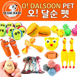 강아지장난감 애견용품 장난감 모음 균일가 1000원