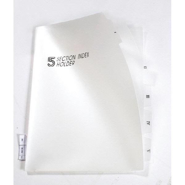 인덱스홀더(5분류/반투명/IF102/아톰FNB)
