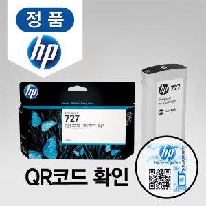 HP727 포토 블랙 B3P23A T920 T930 T1500 T1530 T2500
