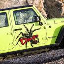 자동차 거미대형 스티커