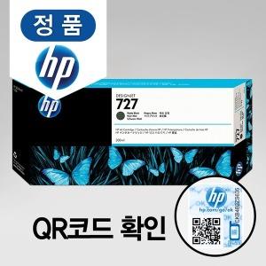 HP727 매트 블랙 C1Q12A T920 T930 T1500 T1530 T2500