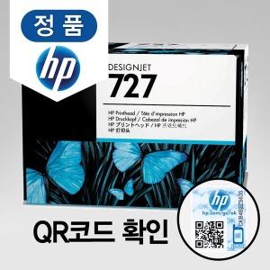 HP727 헤드 B3P06A T920 T930 T1500 T1530 T2500