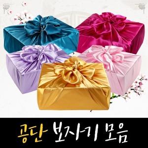 글라라세상 공단보자기/중 대/선물포장/예단/명절선물