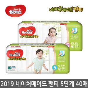 2019 네이처메이드 팬티 5단계 특대형 40매 4팩