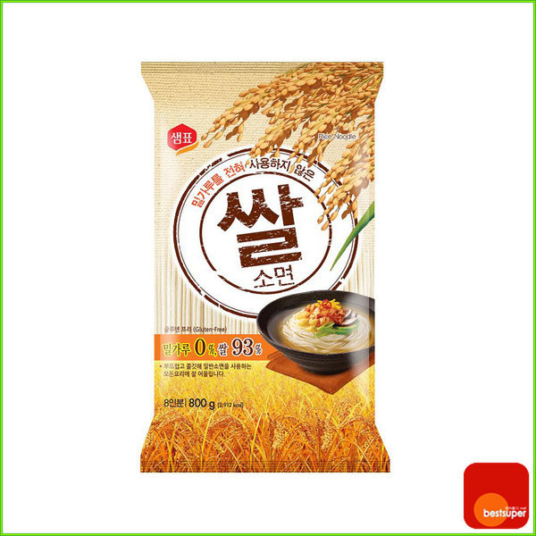 소면/밀가루를전혀사용하지않은/쌀소면/800gx12개
