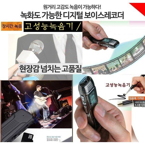 HD깊은소리/비밀녹음 대화 증거확보 증폭녹음기 JDX30