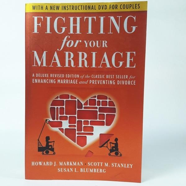 영문도서I Fighting for Your Marriage