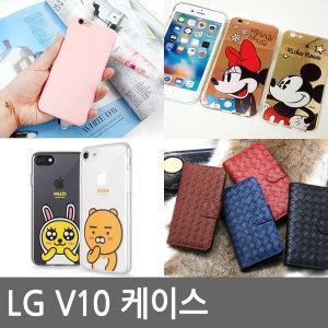 LG V10 케이스 LG-F600