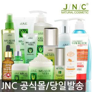 (JNC본사정품)제이앤씨 알로에 베라 슈퍼겔/화장품
