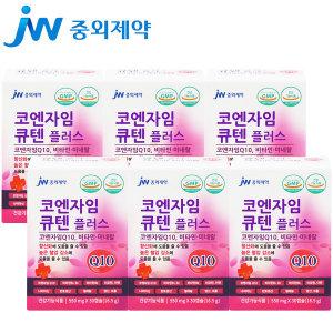 코엔자임큐텐 항산화 비타민 미네랄 6박스(6개월분)