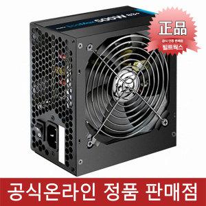 :잘만 EcoMax 500W 83+ 정격 컴퓨터 파워서플라이
