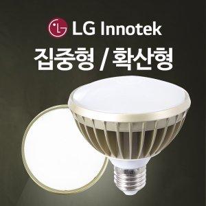 씨티 LED 전구 PAR30 15W 확산형 집중형 할로겐 램프