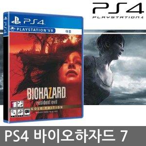 PS4 바이오하자드7 골드에디션 PSVR 대응-(한글판)