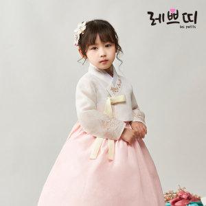레쁘띠 GR632-나비분홍 여아한복 상하세트