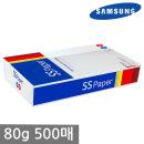 삼성 SS페이퍼 A4 복사용지(A4용지) 80g 500매 1권