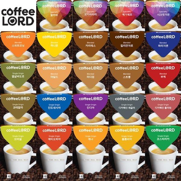 커피로드 네스프레소캡슐 호환캡슐 커피말고 캡슐티