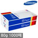 삼성 SS페이퍼 A4 복사용지(A4용지) 80g 1000매
