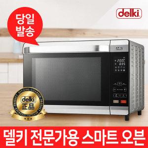 델키 전문가용 스마트 전기 오븐 컨벡션 DK-642 제빵