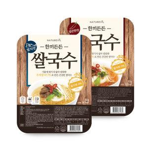 한끼든든쌀국수  우리쌀 97.7%   20개(맛선택)