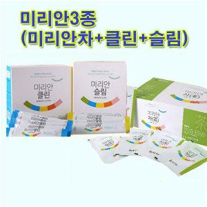 미리안3종//클린+차+슬림 효소차
