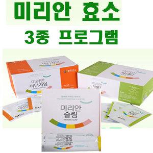미리안3종//이너자임+차+슬림 효소차