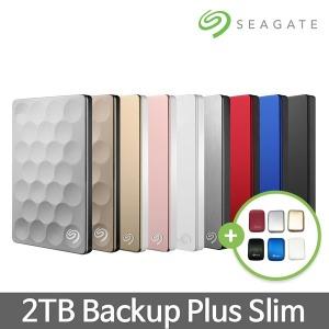 Backup Plus S 2TB 외장하드+정품파우치증정+당일출고