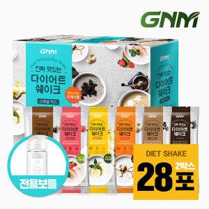 단백질 다이어트 쉐이크 스페셜믹스 2박스+보틀1 특가