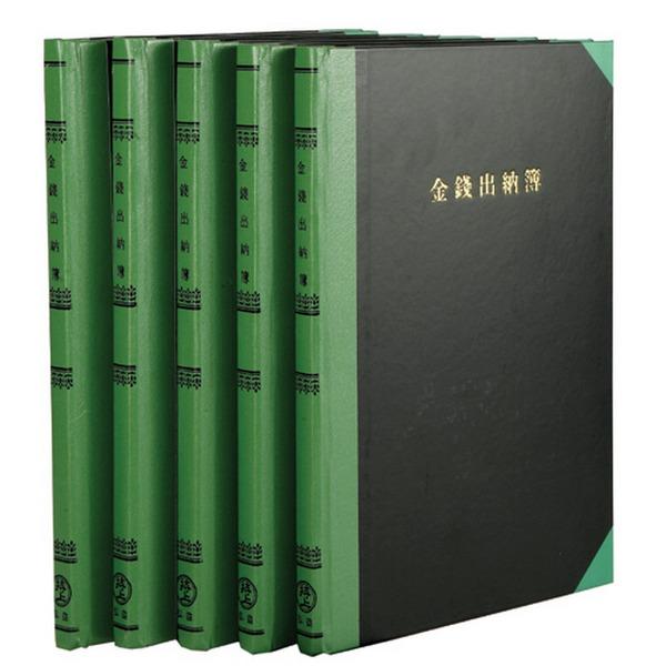 홍익 녹색장부 400P 원부