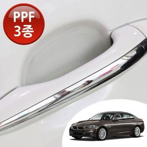 BMW 5시리즈 F10 PPF 3종 기스방지 투명 보호필름 셋