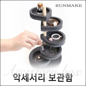 (파격가) 런메이크 악세서리보관함-쥬얼리 귀걸이진열