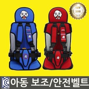몽구 아동 보조벨트 3점식안전벨트 소나타 그랜져 ig