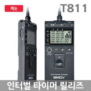 SMDV 인터벌 릴리즈 T811 캐논 1DMark4 5DMark4 7D 6D