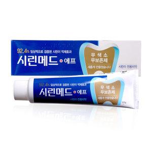 부광약품 시린메드 에프 치약 125g/시린이 전용치약